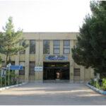 دانشگاه پیام نور مشهد